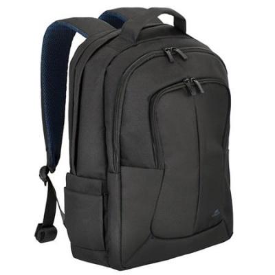 Notebook hátizsák d297fbf1a5